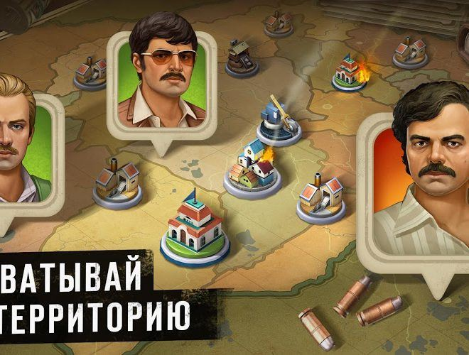 Играй Narcos: Cartel Wars На ПК 9