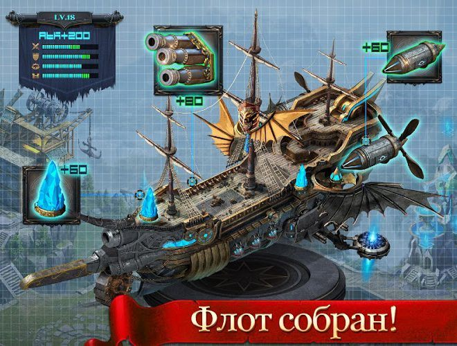 Играй Age of Kings На ПК 19