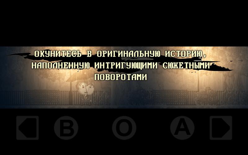 Играй DISTRAINT На ПК 14