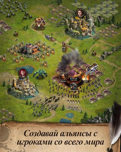 Играй Clash of Kings II: Queens Oath На ПК 13