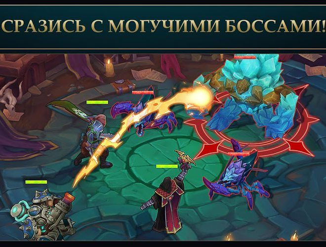 Играй Juggernaut Wars На ПК 19