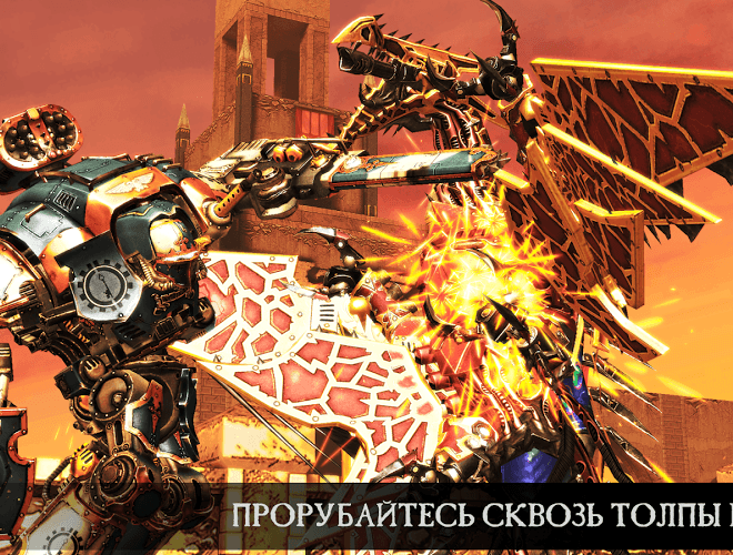 Играй Warhammer 40000: Freeblade На ПК 4