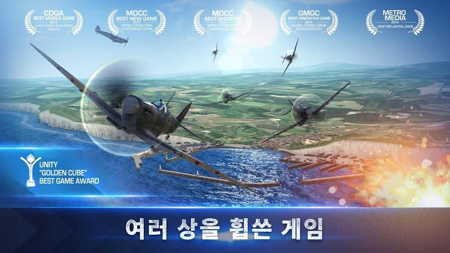 즐겨보세요 워 윙즈(War Wings) on PC 3