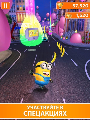 Играй Гадкий Я: Minion Rush on pc 6