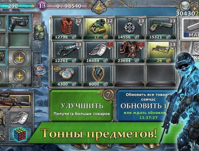 Играй Gunspell: битвы три-в-ряд На ПК 22