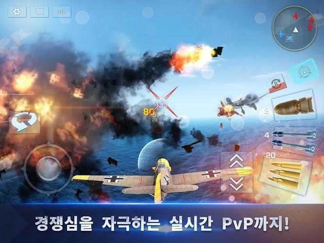 즐겨보세요 워 윙즈(War Wings) on PC 11