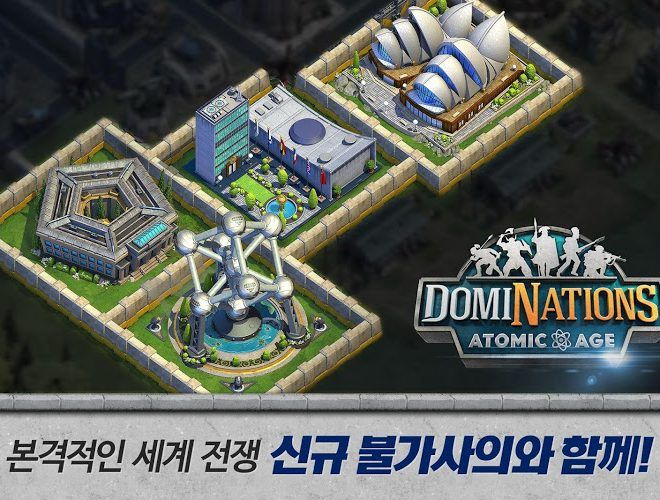 즐겨보세요 DomiNations on PC 1