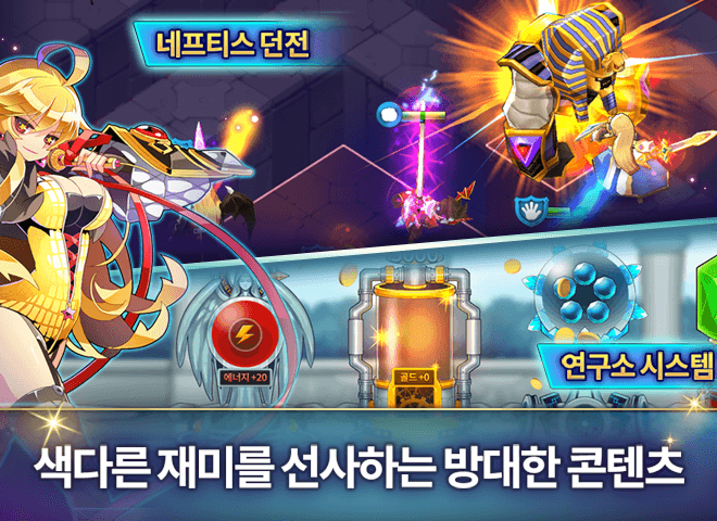 즐겨보세요 Super Fantasy War on PC 7