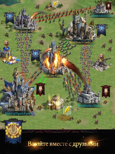 Играй Rise of the Kings На ПК 12