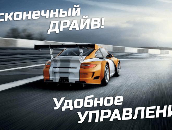 Играй Road Drivers: Legacy На ПК 10