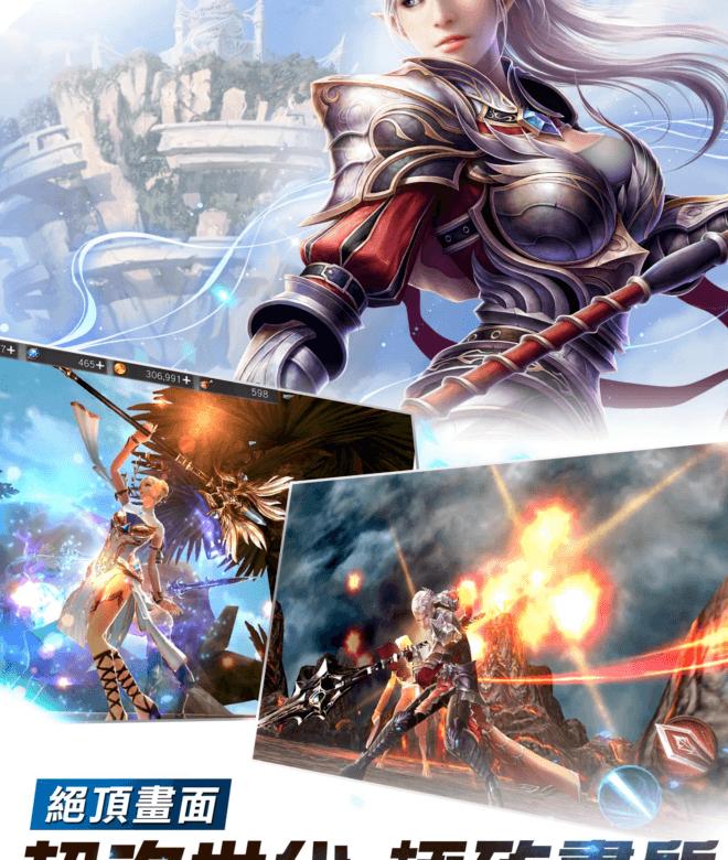 Play ALAZ天翼之戰 on PC 12