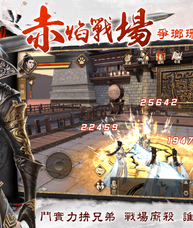 Play 瑯琊榜3D-風起長林 on PC 5