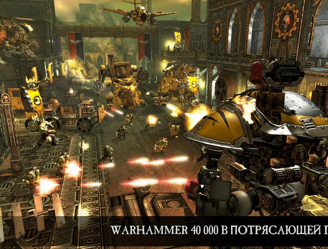 Играй Warhammer 40000: Freeblade На ПК 5