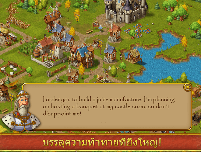 เล่น Townsmen – เกมกลยุทธ์ on PC 11