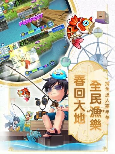 暢玩 Luna M(首部曲): 與啾咪少女一起戀愛派對 PC版 11