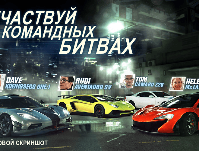 Играй CSR Racing 2 На ПК 5