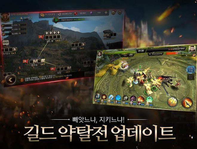 즐겨보세요 Guild of Honor on pc 6
