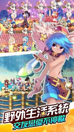 暢玩 彩虹島W PC版 5
