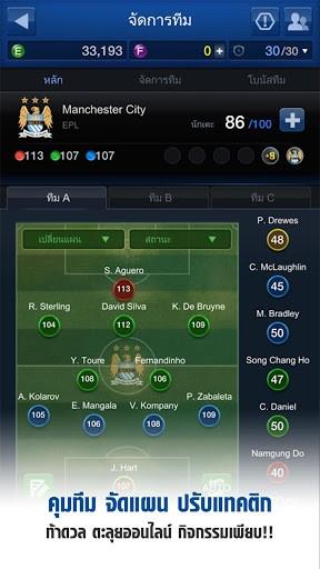 เล่น FIFA Online 3 M by EA SPORTS™ on PC 16