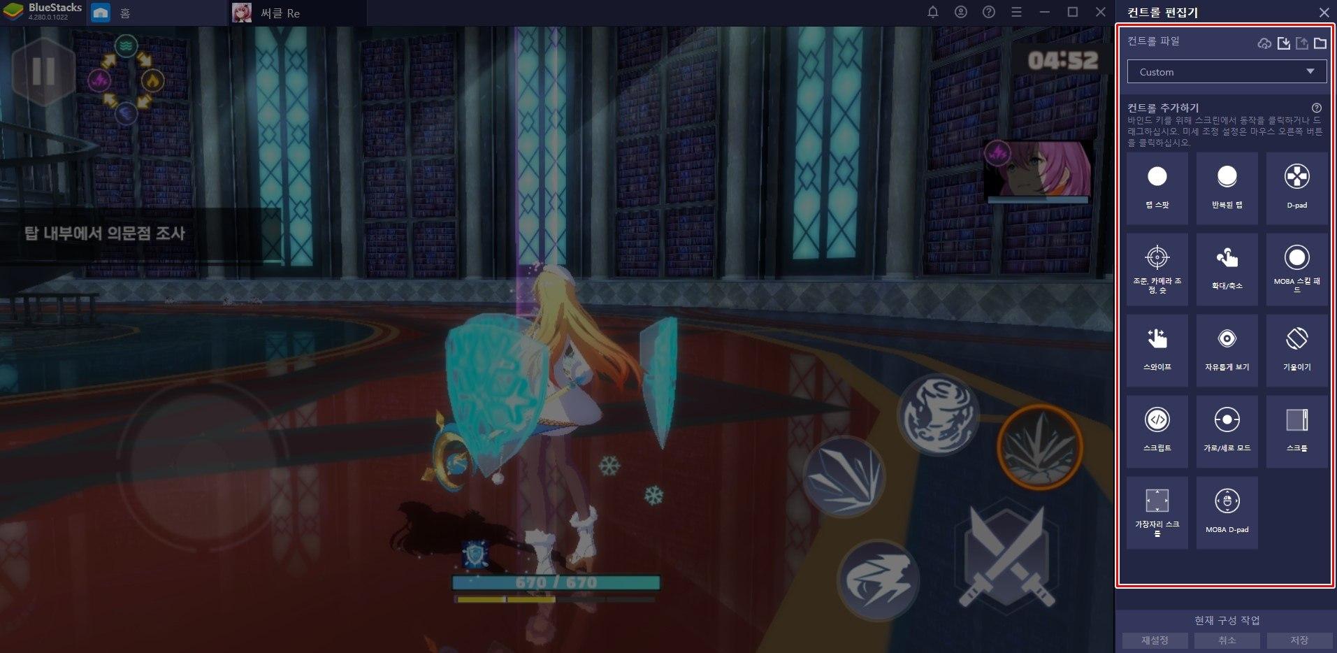 써클 Re: 홍월침식 정식 서비스 시작, 액션 RPG의 재미를 PC에서 느껴봐요!