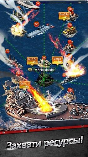 Играй Ocean Blitz — Супер Флот on pc 5