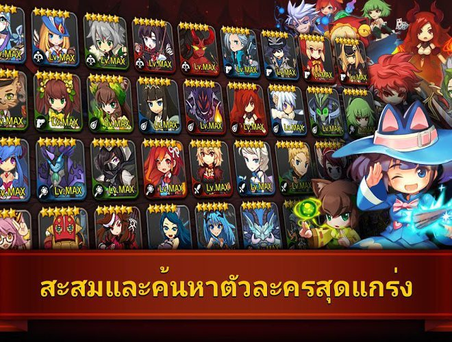 เล่น Monster Sweeperz on PC 10