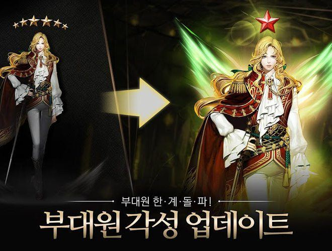 즐겨보세요 Guild of Honor on pc 4