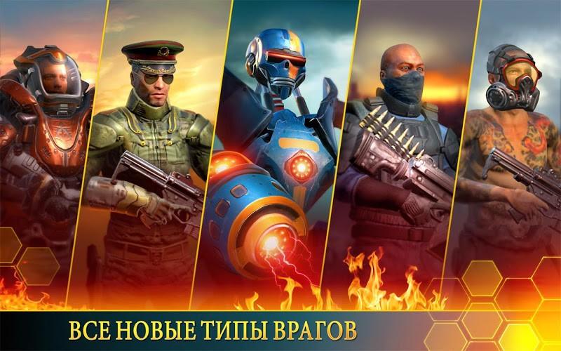 Играй Kill Shot Bravo На ПК 16