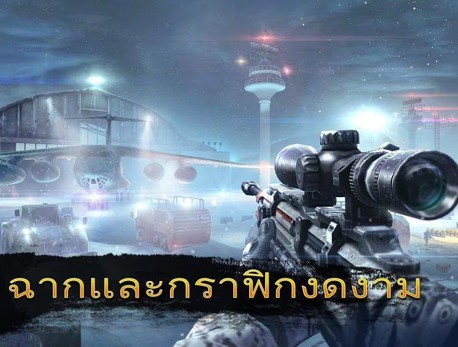 เล่น Sniper Fury on PC 4