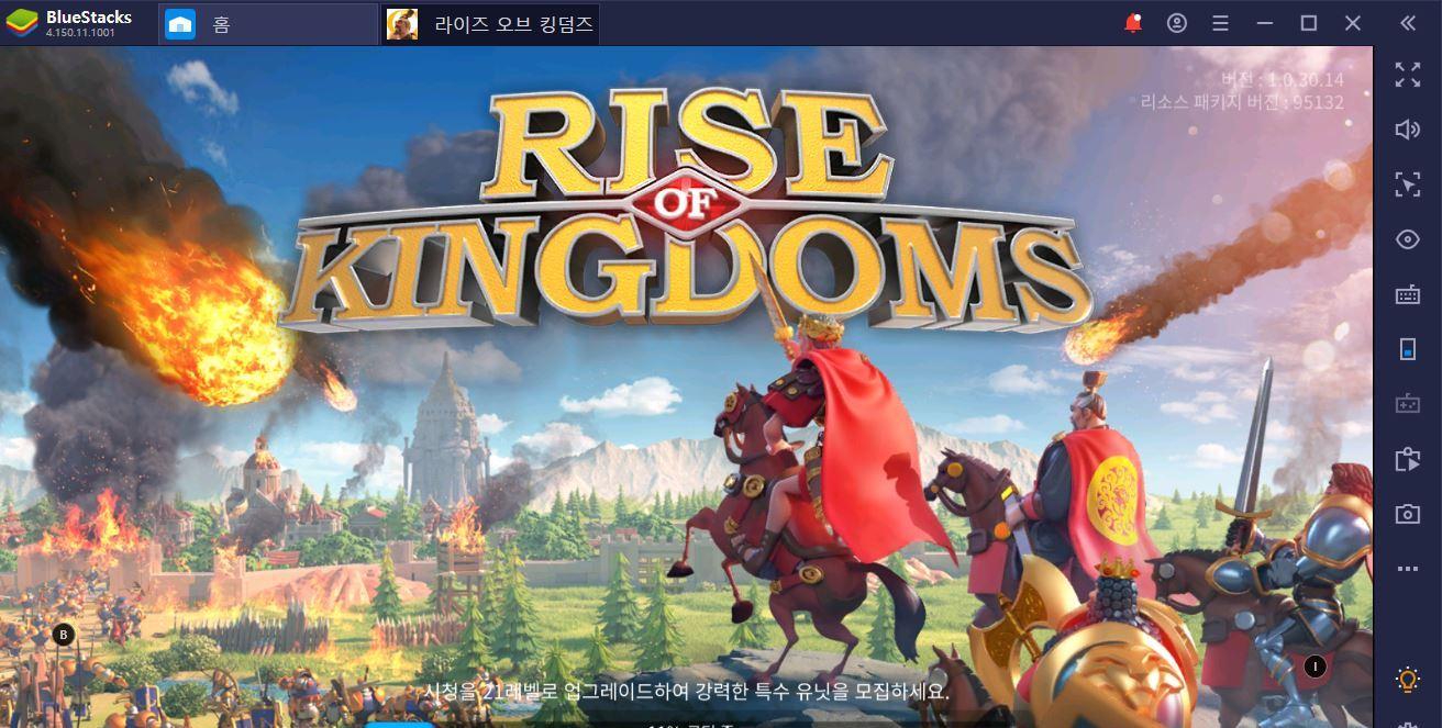라이즈 오브 킹덤즈의 10가지 넘는 국가 중 하나를 선택해 PC에서 BlueStacks로 세상을 지배하자!