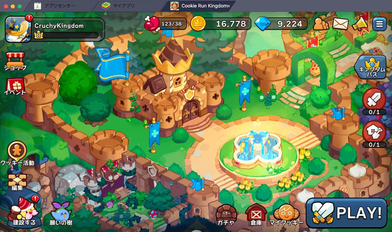 BlueStacksを使ってPCで『クッキーラン:キングダム』を遊ぼう