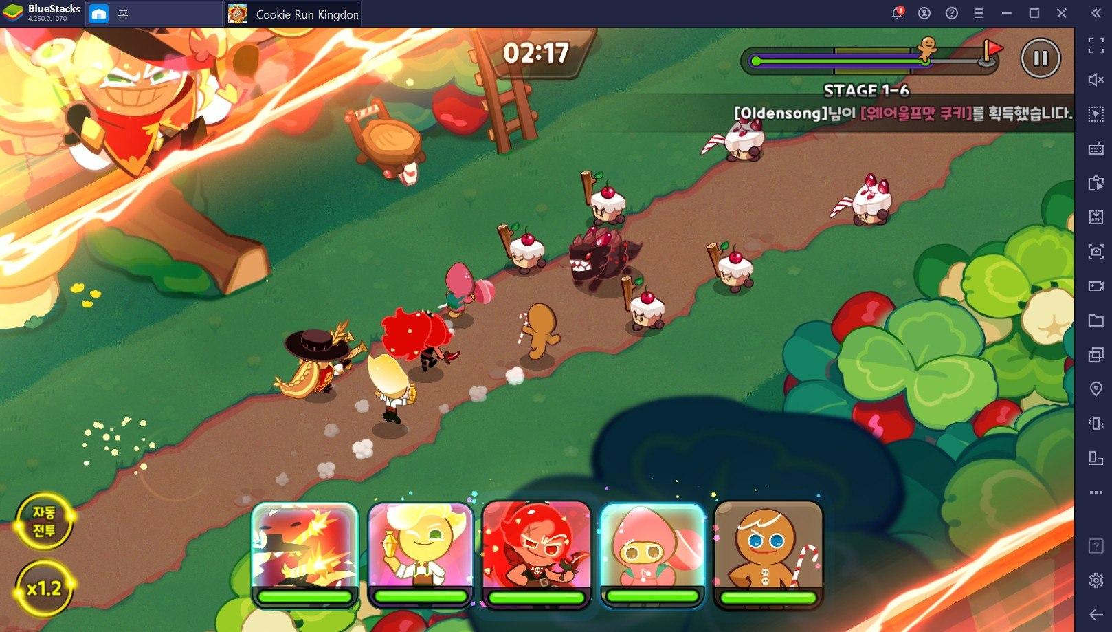 쿠키런: 킹덤 드디어 오픈, 귀여운 쿠키들의 모험을 PC에서 함께해보세요!