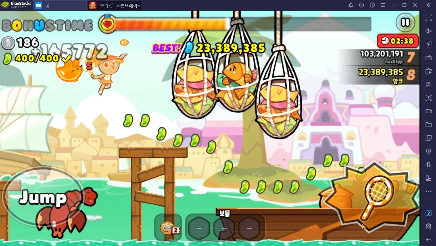 쿠키런 오븐브레이크 한정 이벤트 커스텀런 오픈, PC에서 다른 유저들과 경쟁하며 달려봐요!