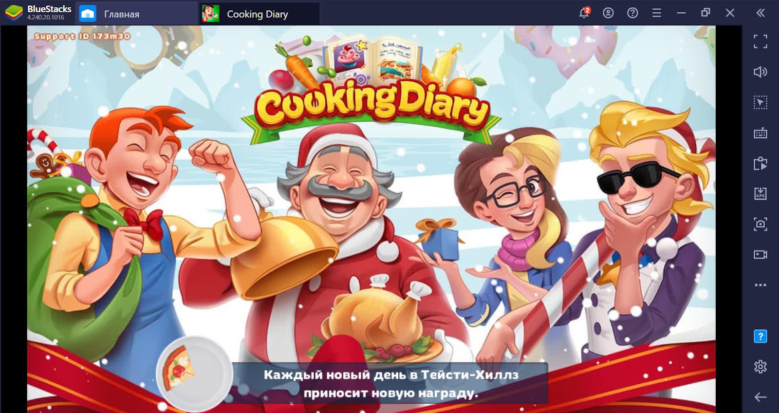 Cooking Diary: советы начинающему ресторатору