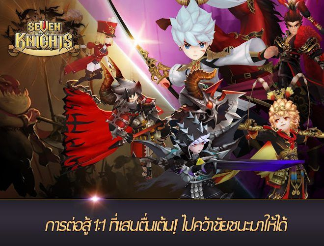 เล่น Seven Knights on PC 8