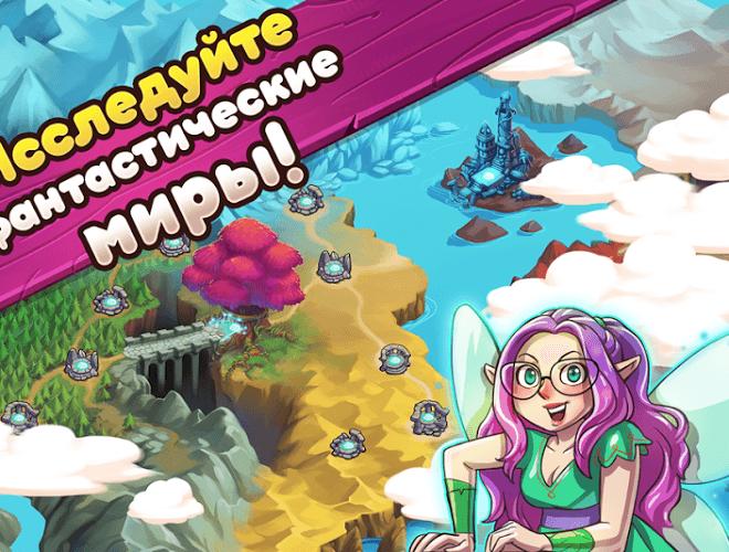 Играй Mine Quest 2 На ПК 8