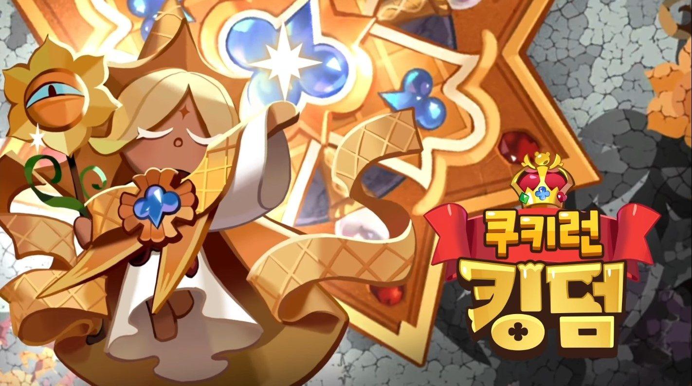 쿠키런: 킹덤, 첫 번째 에이션트 쿠키 퓨어바닐라 쿠키 업데이트 임박! PC에서 신규 쿠키와 에피소드를 만나봐요