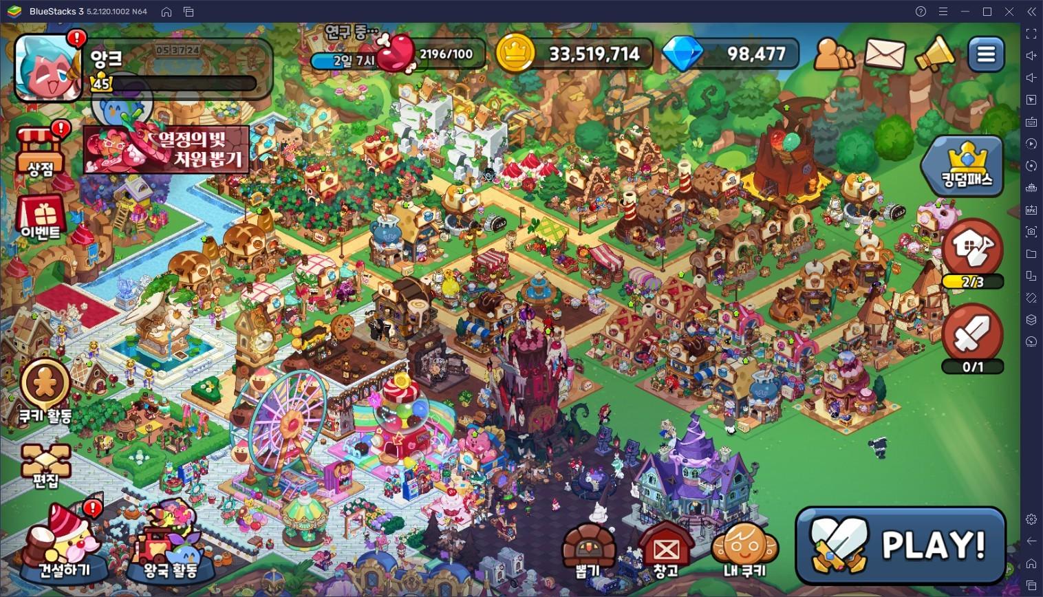 유저들이 쿠키런 킹덤을 좋아하는 이유는 뭘까? 한 번 알아보고 블루스택으로 왕국 생활을 즐겨보세요!