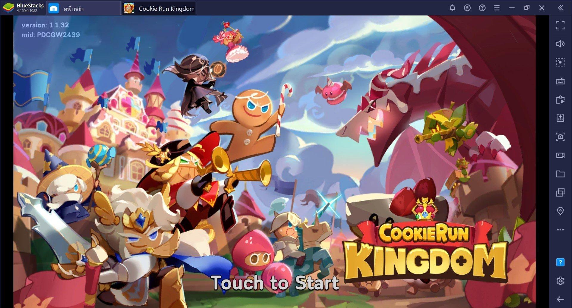 รีวิว Cookie Run: Kingdom ฉบับรวดรัด : ต่างจาก Cookie Run ยังไงนะ