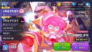 쿠키런: 킹덤에 새롭게 등장한 딸기크레페맛 쿠키를 PC에서 블루스택 앱플레이어로 만나봐요!