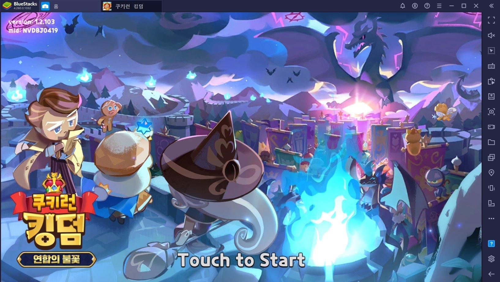 쿠키런: 킹덤 첫 대규모 업데이트 진행, 새로운 쿠키들을 PC로 만나봐요!