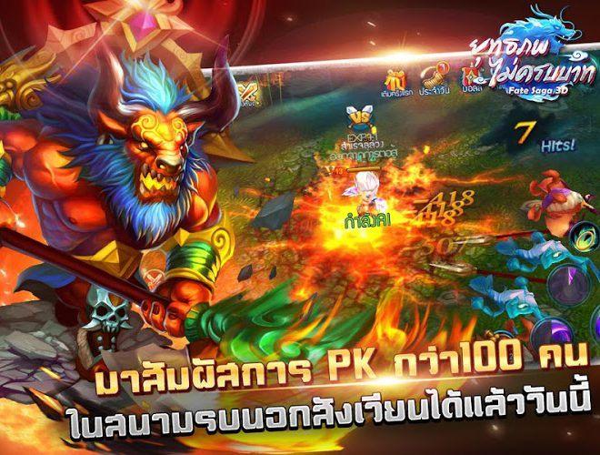 เล่น Longcheng not Baht Mobile on pc 18