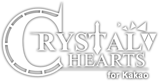 Crystal Hearts Kakao 즐겨보세요