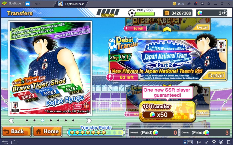 Captain Tsubasa: Dream Team – Kojiro xuất hiện, cộng đồng dậy sóng