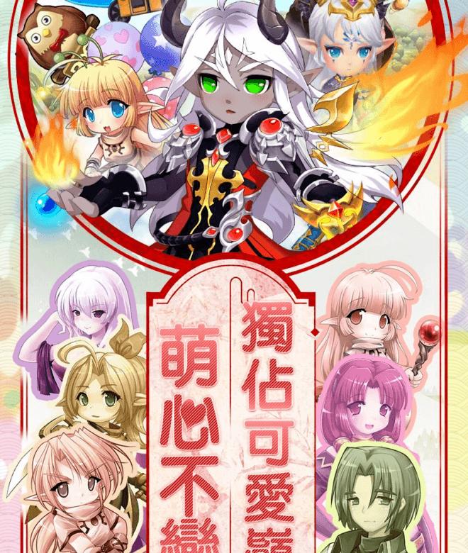Play Luna M(首部曲): 與啾咪少女一起戀愛派對 on PC 3