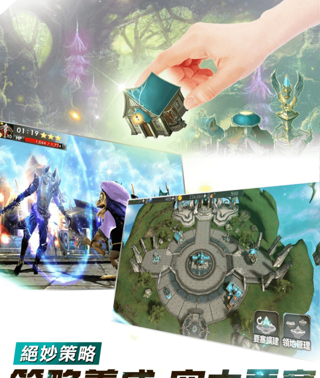 Play ALAZ天翼之戰 on PC 17