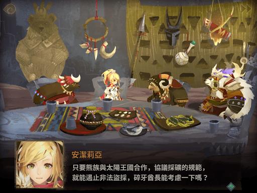 暢玩 Sdorica 万象物语 PC版 14