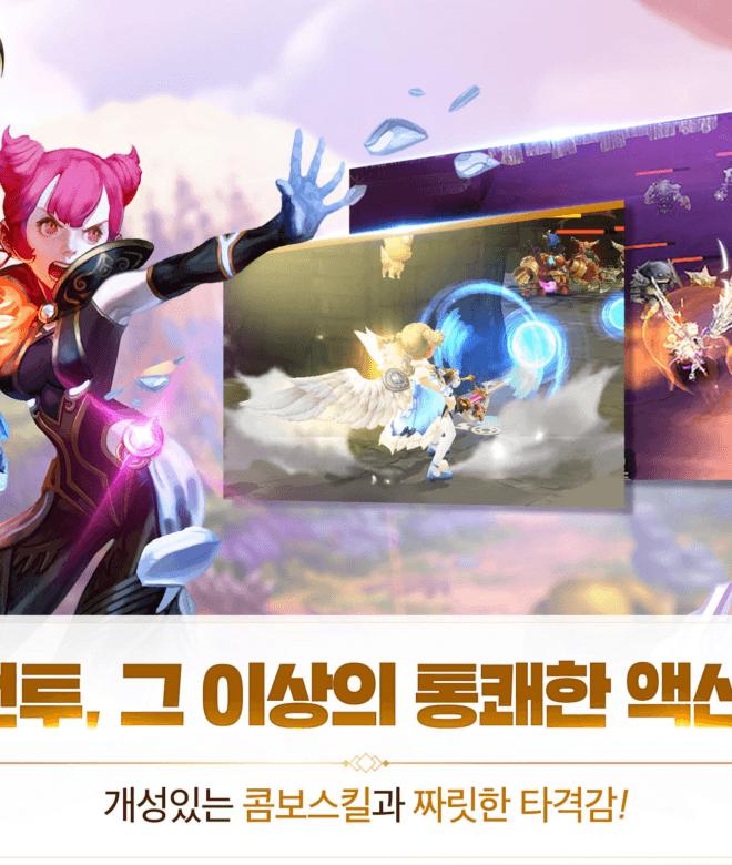 Play Dragon Nest M on PC 13