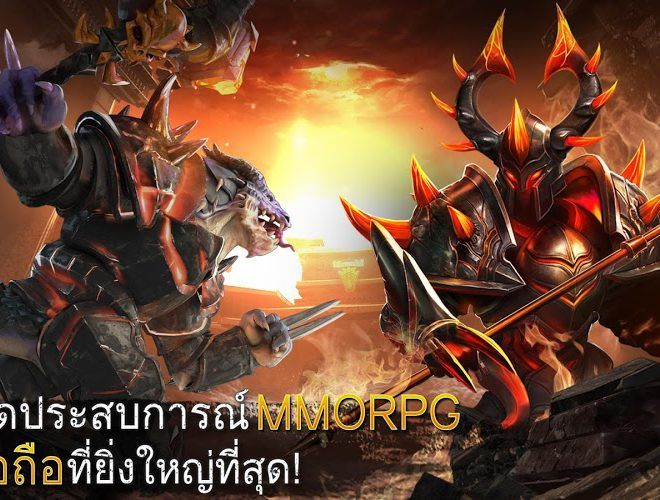 เล่น Order & Chaos 2: Redemption on PC 9