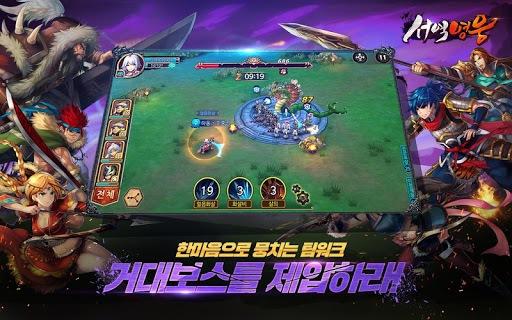 Play 서역영웅 on PC 4